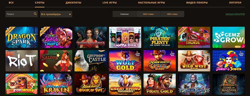 Фортуна казино видео как заработать на онлайн рулетке